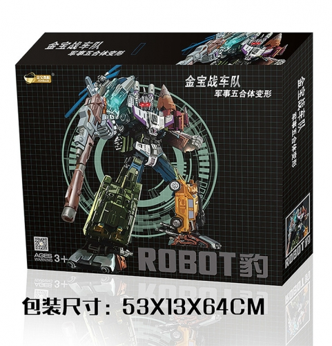 Transformer Toy JinBao Robot Oversized Bruticus OS Warbotron Combiner with original box