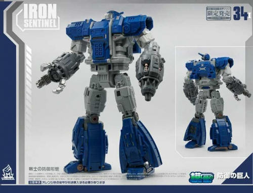 MechFansToys Mech Fans Toys MFT MF-34L MF34L Huge Dragon Omega Suprem Special Blue Version Iron Sentinel LIMITED