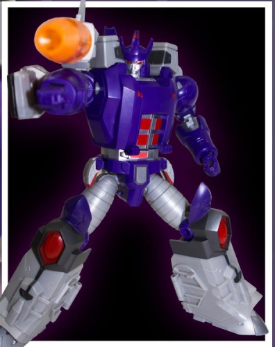 Transformer Open and Play Big Cannon Galvatron 24cm/9.44""