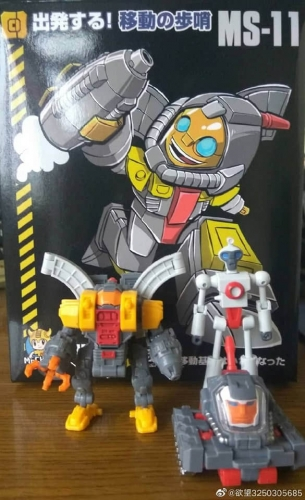 Transformer MechFansToys MFT Mech Fans Toys Mech Soul MS-11 MS11 Mini Sentry & Doc Fit for MF34 Huge Dragon