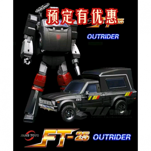 Transformer Fans Toys FansToys FT-25 FT25 Outrider
