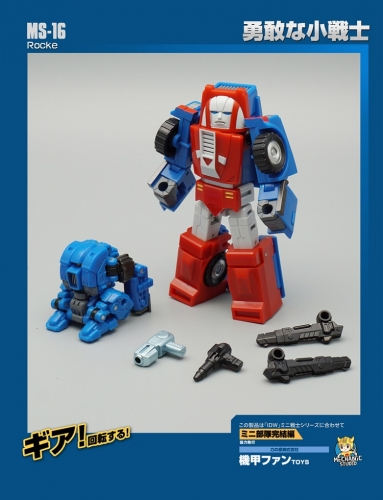 Transformer MechFansToys MFT Mechanic Studio MS16 MS-16 Gears Rocke