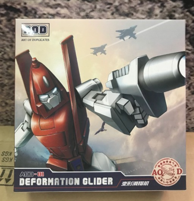 Special Price!Art of Duplicates AoD-01 AOD01 Hit Plane Powerglide